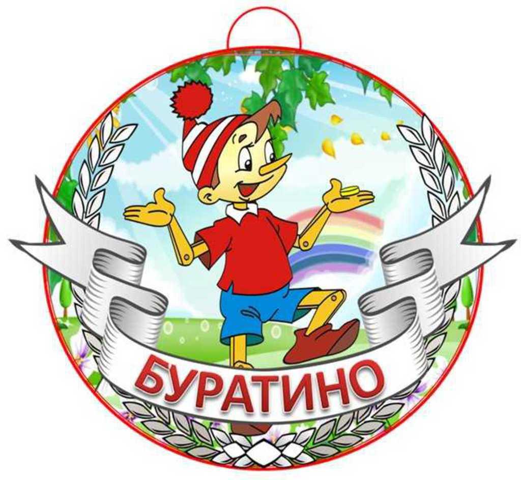 сельские олимпийские игры алтай